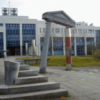 Tor der Wissenschaft, TU Kaiserslautern, Кайзерслаутерн