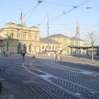 Hauptbahnhof, Mainz, Майнц