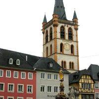 Trier Zentrum, Трир