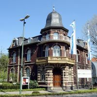 Ahlener Museum, Ален
