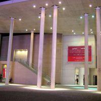 KUNTZ Museum im nacht - Art museum seen at night - musée de lart vue dans la nuit (2), Бонн