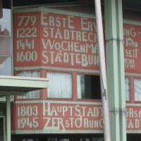 Archiv der Stadt Bocholt, Бохольт