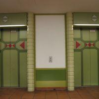 Fahrstuhl im Bergmannsheil, Бохум