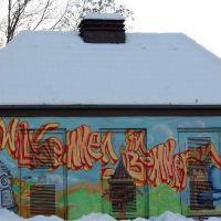 Willkommen in Bommern, Виттен