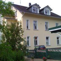 Roonstrasse 1, Гуммерсбах