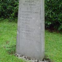 Mass war grave, Гуммерсбах