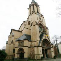 Friedenskirche Düsseldorf Bilk, Дюссельдорф