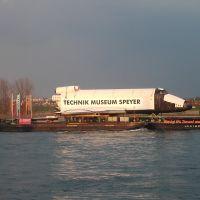 Buran auf dem weg ins Museum, Крефельд