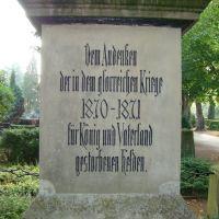 Lippstadt ( Kriegerdenkmal 1870/1871 ) August 2010, Липпштадт