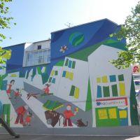 Bemalte Fassade in Alt-Oberhausen, Оберхаузен