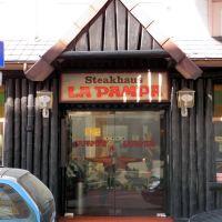 """Eingang Steakhaus """"La Pampa"""", Оберхаузен"""