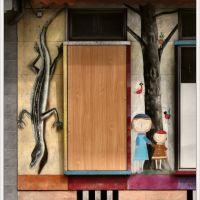 Wood window, Оберхаузен