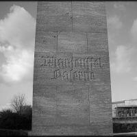 ehemalige Manteuffel Kaserne, später Daley-Barracks, Бад Киссинген