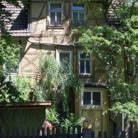 Altes Fachwerkhaus, Бад Херсфельд