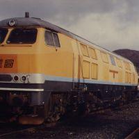 V 30 (ex DB 232 001-8) 1988 bei der Hersfelder Eisenbahn, Бад Херсфельд
