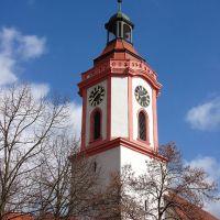 Spitalkirche in Weißenburg, Вайсенбург