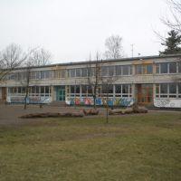 Karl Marx Schule mit Pausenhof, Гарделеген