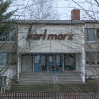 Karl Marx Schule Eingang, Гарделеген