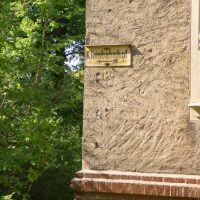 Zum Kleinbahnhof, Гарделеген