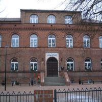Otto Reutter Grundschule ehem. Goethe Schule, Гарделеген