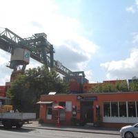 Hafenschänke, Дортмунд