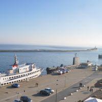 Hafen mit U Boot, Засниц
