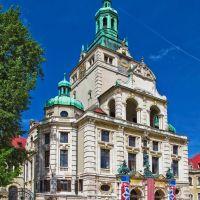 München:  Bayerisches Nationalmuseum., Мюнхен