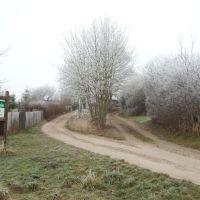 Weg in die Gartenanlage Röseland, Тетеров