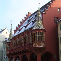 Historical Department Store, Freiburg, Фрайбург