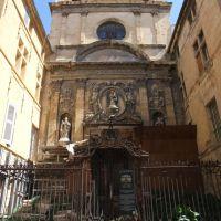 Aix-en-Provence, Chapelle des Ursulines (rs), А-ен-Провенс