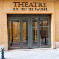 Le Théâtre du Jeu de Paume, А-ен-Провенс