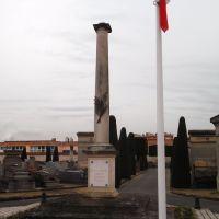94-Ivry monument aux morts du Cimetière nouveau, Витри
