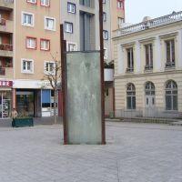 ciezarxmen@interia.pl, Витри