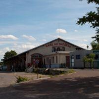 Gare au théâtre de Vitry, Витри