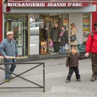 Baguette et casquette # The Frenchman, Иври
