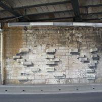 Graffiti 13, en trompe loeil très réussi, Иври