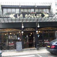"Restaurant ""La Goulue"", Сен-Мар-дес-Фоссе"