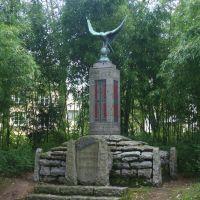 Jardin dAgronomie Tropicale - Monument a la memoire des soldats malgaches morts pour la France, Фонтеней-су-Буа