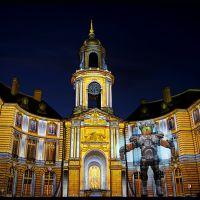 """Mairie de Rennes """" Son et Lumière du 18 Décembre 2011 """", Ренн"""