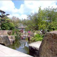 Jardin japonais, Нант