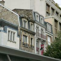 Reims, Place Drouet dErion, Реймс
