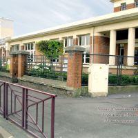 Ecole Pierre Curie Maternelle, Бонди