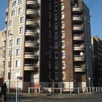 Cité Pablo Picasso : Bobigny, Дранси