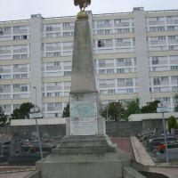 93-Bondy monument aux morts du Cimetière, Ла-Курнье