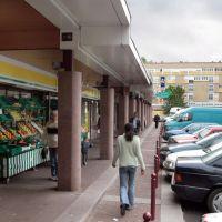 Cité commerciale Suzane Buisson