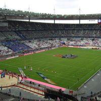 stade de France, Сен-Дени