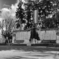 Monument - Square de la Paix, Макон