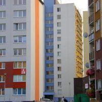 Opava - panelové domy na sídlišti v Kateřinkách (panel houses on the estate in Kateřinky), Опава