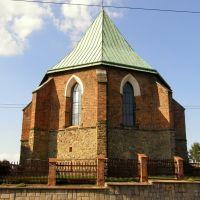 """Opava - gotická kaple Sv. Kříže nebo """"Švédská kaple"""" z r. 1394 (gothic Chapel of St. Cross or """"Swedish Chapel"""" from the year 1394) - Národní kulturní památka (National Cultural Monument), Опава"""