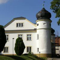Opava - bývalé selské sídlo Filipkův dvůr z první poloviny 18. století (former rural residence Filipek Court from the first half of the 18th century), Опава